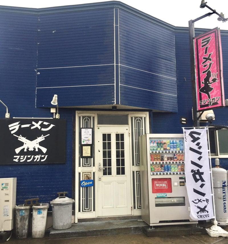 ラーメン マシンガン 秋田県秋田市広面土手下 外観