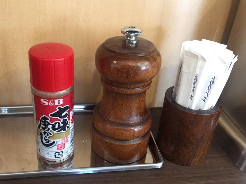 NOODLE SHOP KOUMITEI 香味亭 秋田県横手市婦気大堤 熟成味噌と煮干し香る味噌ラーメン 味変