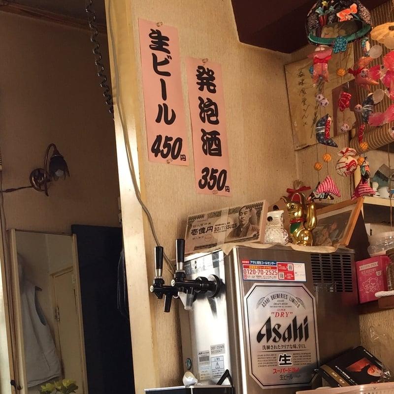 益味食堂 秋田県秋田市卸町 メニュー