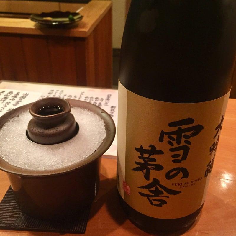 日本料理たかむら 秋田県秋田市大町 秋の雪の茅舎 大吟醸