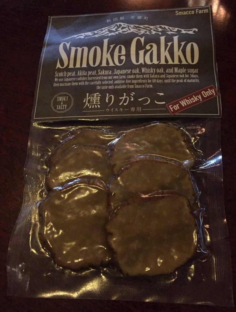 BAR USHIO ウシオ 潮 秋田県秋田市南通 すまっこふぁーむ 美郷町 ウイスキー専用の燻りがっこ Smoke Gakko
