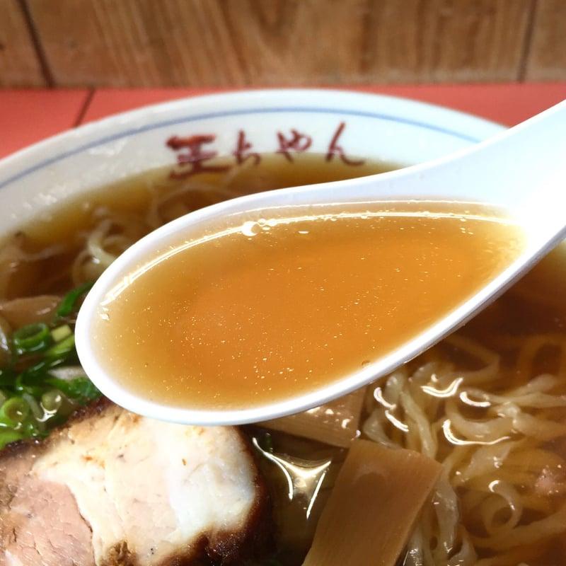 王ちゃん わんちゃん 静岡県熱海市泉 ラーメン スープ
