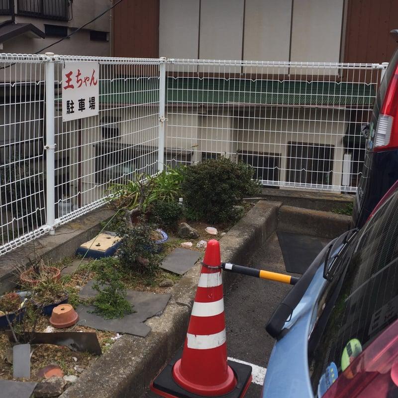 王ちゃん わんちゃん 静岡県熱海市泉 駐車場案内