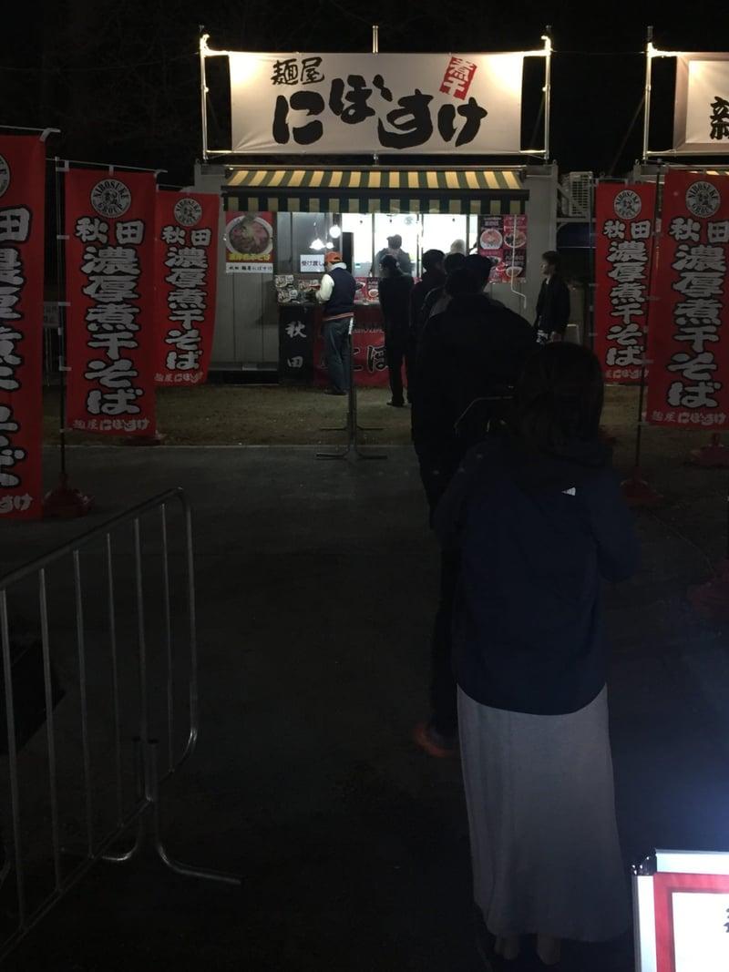 中華蕎麦とみ田 富田治presents 最強ラーメン祭in小山御殿広場 栃木県小山市 麺屋にぼすけ