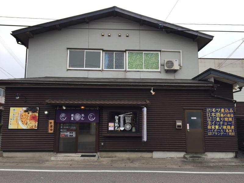 麺屋 鼓志 秋田県由利本荘市石脇 外観