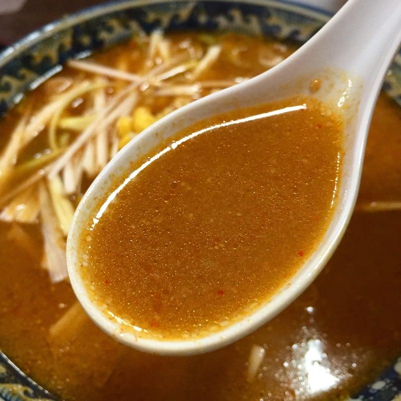 一休食堂 秋田県にかほ市平沢 ねぎ辛ラーメン スープ