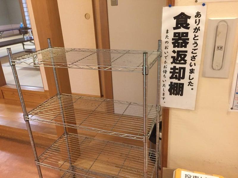 軽食・喫茶 さくら 秋田県由利本荘市川 西滝沢水辺プラザ内 食器返却棚