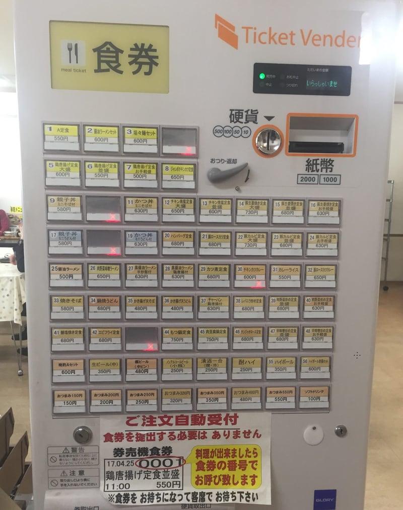 ドジャース食堂 秋田県秋田市手形 券売機 メニュー