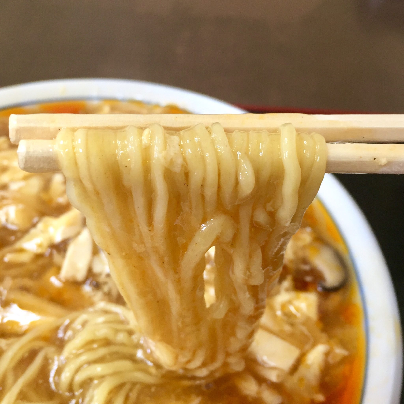 中国料理 パリスタ飯店 秋田県北秋田市松葉町 酸辣湯麺 麺