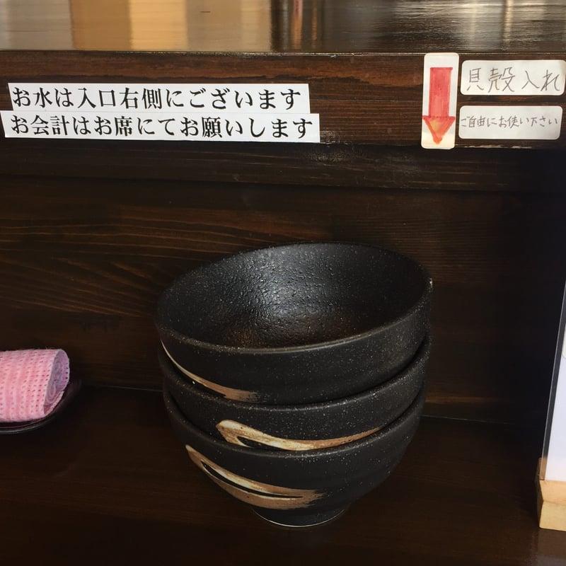 ラゥメン大地 秋田県秋田市東通 貝殻入れ