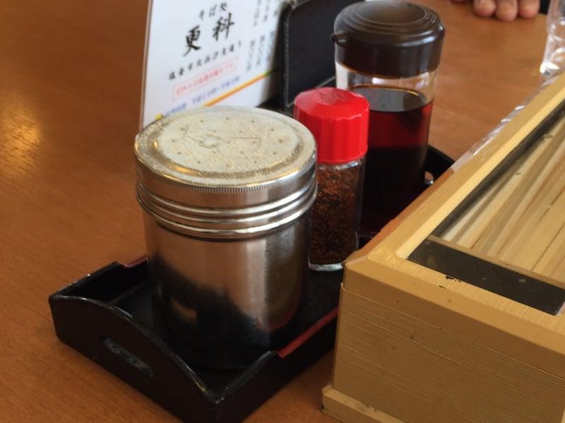 そば処 更科 本店 宮城県塩竈市北浜 中華そば 味変 調味料