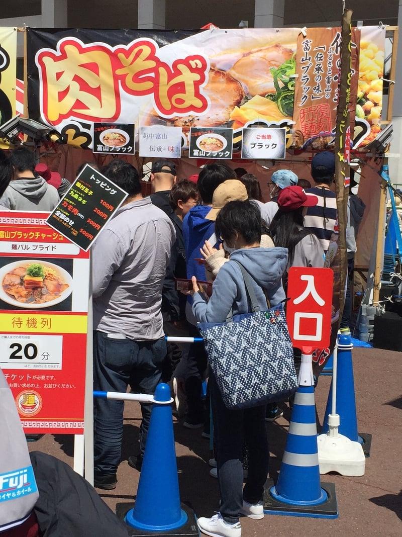 楽天生命パーク 麺まつり2019 仙台市青葉区大町 麺バル プライド 富山県