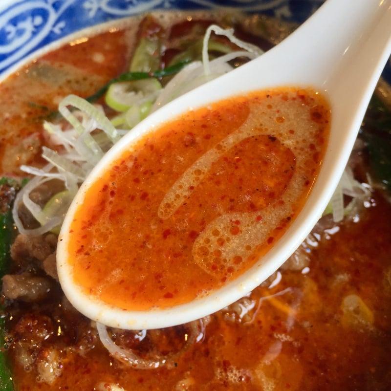 麺屋 八 宮城県名取市増田 痺辛 担々麺 スープ