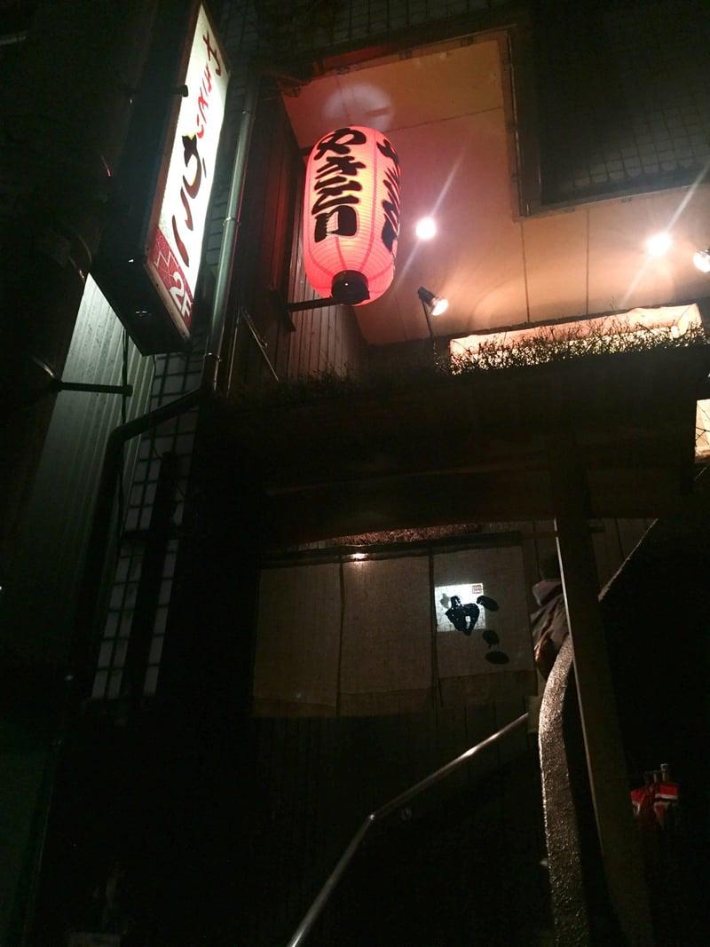 焼き鳥 やきとり かこ 山形県鶴岡市本町 外観