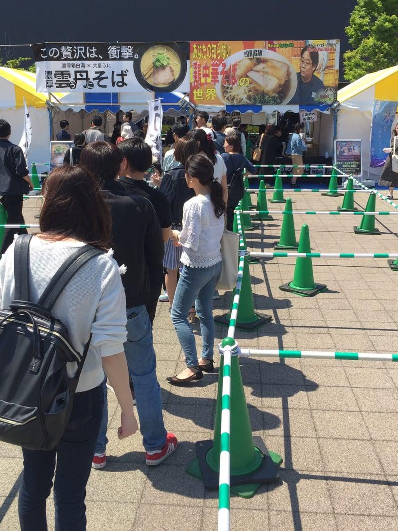 仙台ラーメンフェスタ2019 あすと長町 杜の広場公園 らあめん元 鶏中華そば