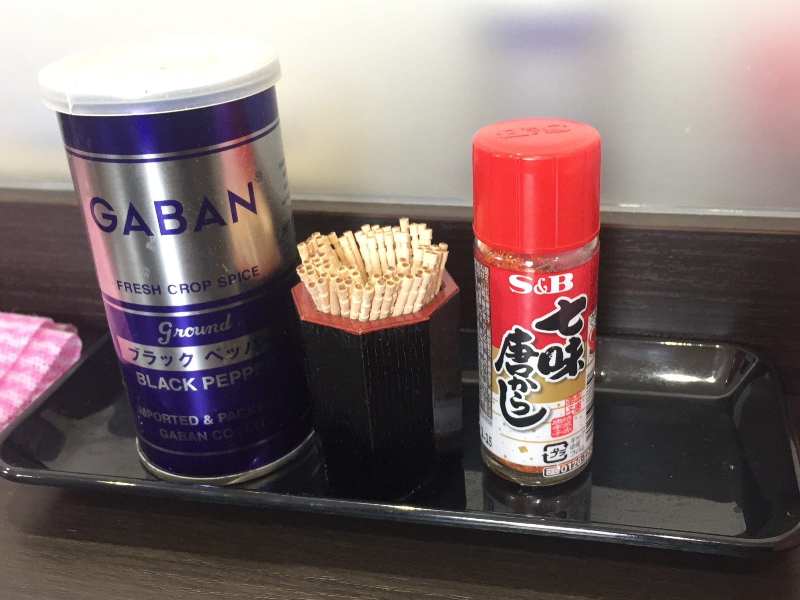 ケンちゃんラーメン 八戸店 青森県八戸市新井田 中華そば 小盛 味変 調味料