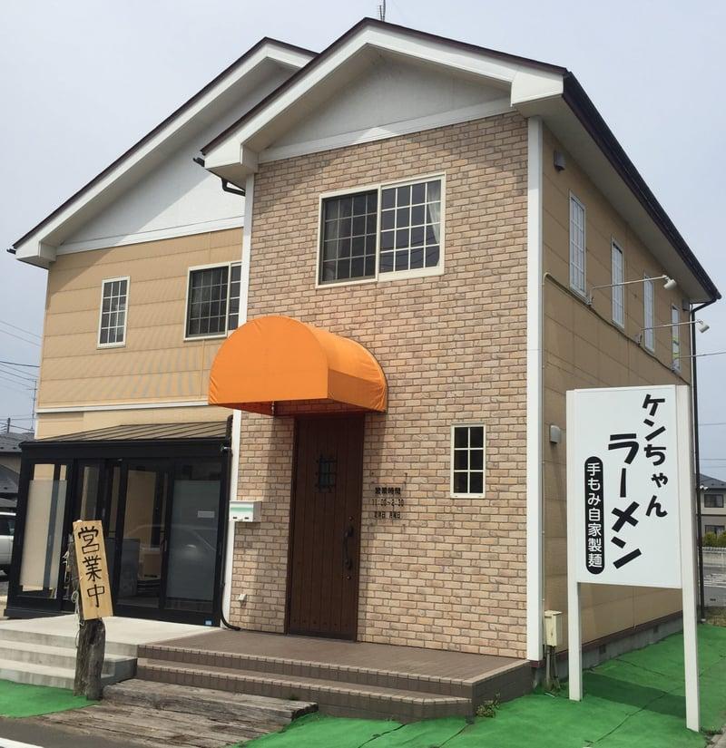 ケンちゃんラーメン 八戸店 青森県八戸市新井田 外観