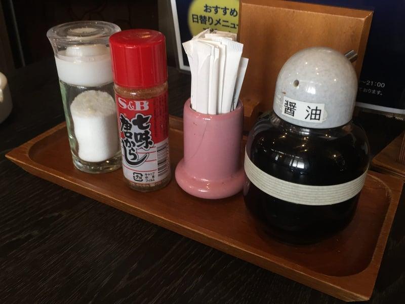 和ダイニングふじ 秋田県大仙市大曲通町 ホテル富士 大曲カレー旨麺 うーめん 味変 調味料