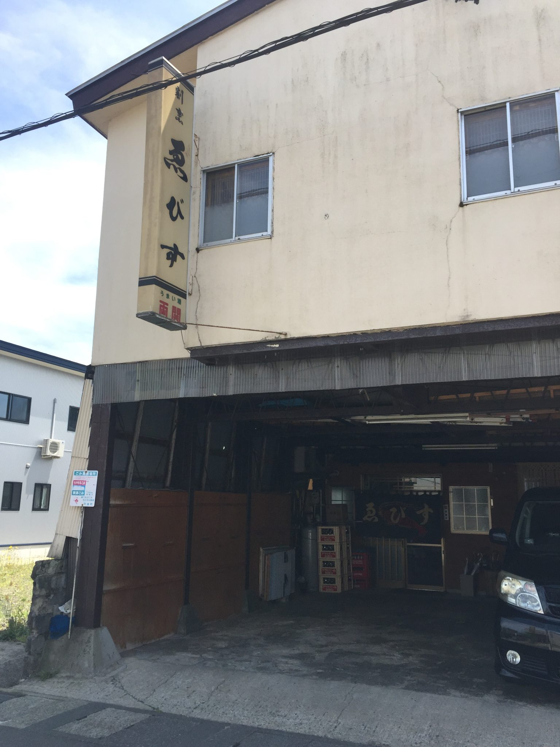 えびす食堂 割烹 ゑびす 秋田県雄勝郡羽後町西馬音内 外観