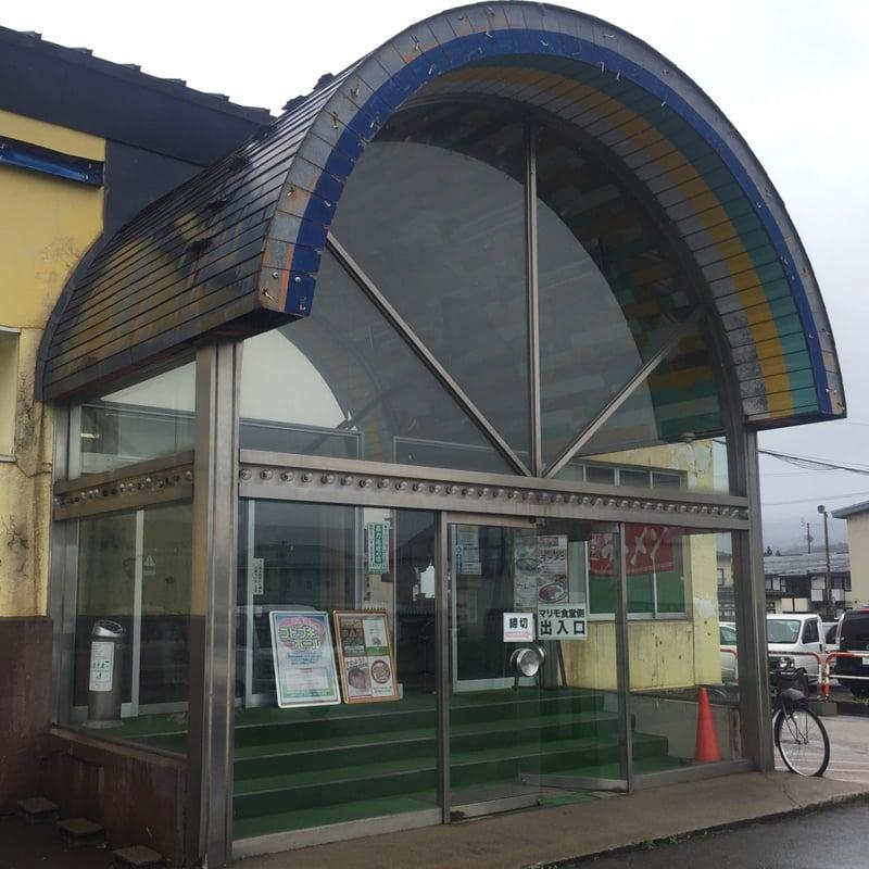 まりも食堂 秋田県横手市横手町 パチンコ 寿ホール 入り口