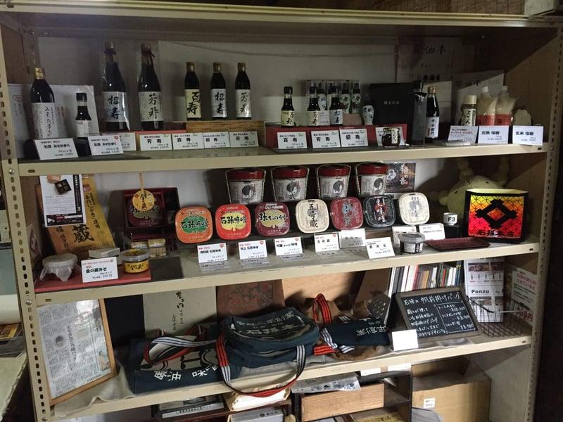 味噌 醤油 醸造元 石孫本店 秋田県湯沢市岩崎 見学 商品棚