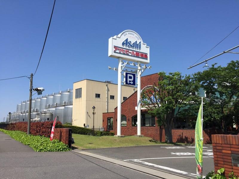 アサヒビール福島工場 福島県本宮市