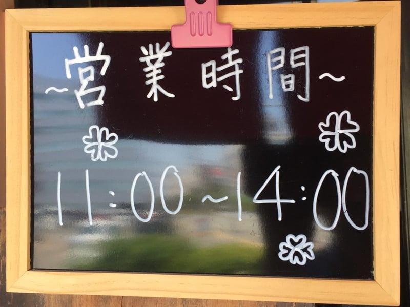 らーめん 仕事人 秋田県秋田市山王 営業時間 営業案内