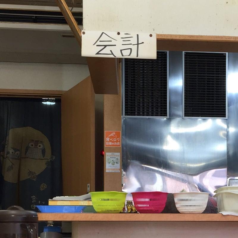 拉麺職人 満大 秋田県秋田市山王 セルフ会計