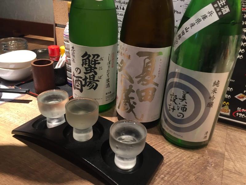 串バカ 我武者羅 秋田県秋田市中通 飲み比べ3種 蟹場の酒 夏田冬蔵 美酒の設計