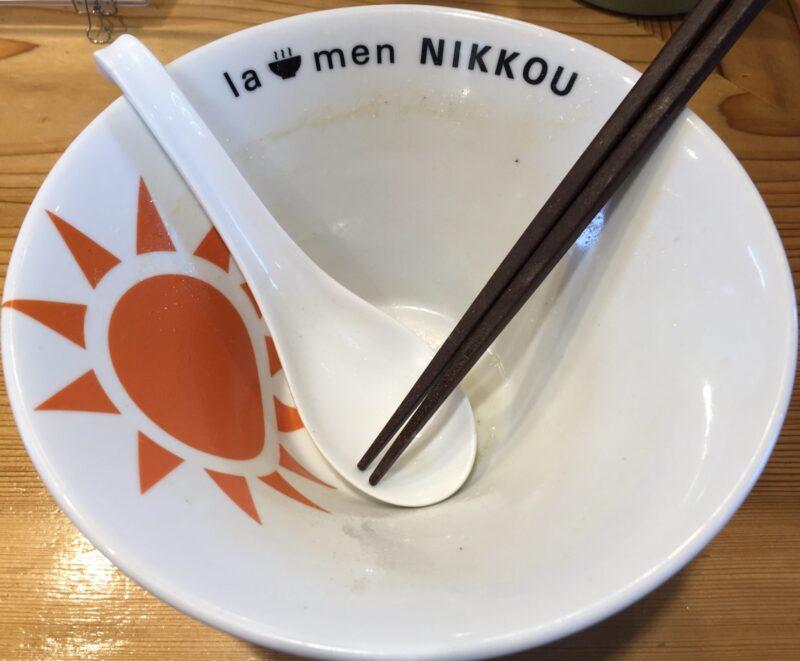 ラーメン にっこう la-men NIKKOU 本店 滋賀県彦根市宇尾町 鶏白湯 塩 完食