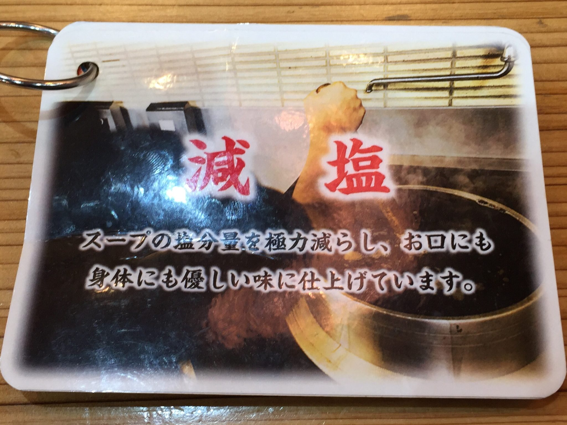 ちゃんぽん亭総本家 彦根駅前本店 麺類をかべ 滋賀県彦根市旭町 メニュー