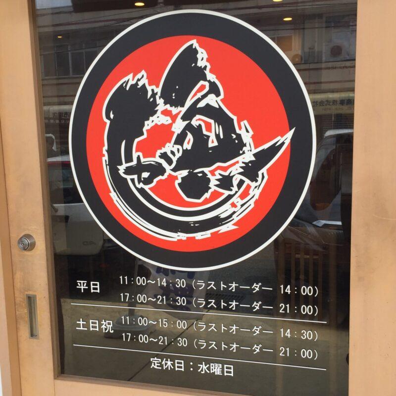 魚がし食堂 中央市場店 石川県金沢市西念 営業時間 営業案内 定休日