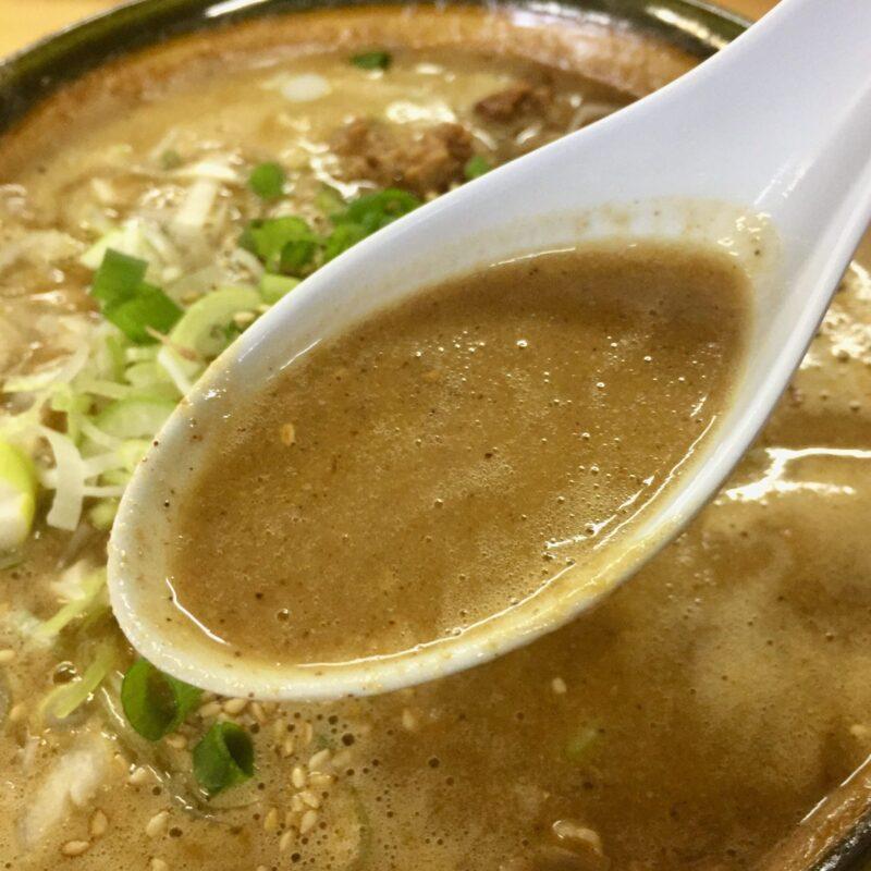 らーめん萬亀 ばんき 秋田県秋田市山王新町 坦々つけめん ブレンド塩 つけ汁 スープ