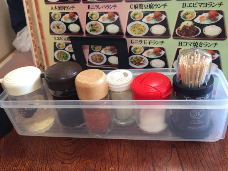 中華料理 一家 いちや 秋田県横手市十文字町 もやしラーメン 味変 調味料