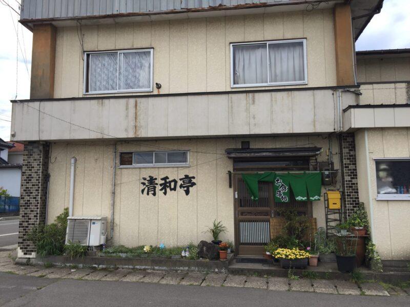 食堂 清和亭 せいわてい 秋田県由利本荘市井戸尻 外観