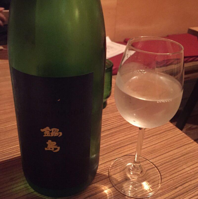 BAR JAH ジャー 秋田県秋田市大町 鍋島 吟醸酒 Summer Moon