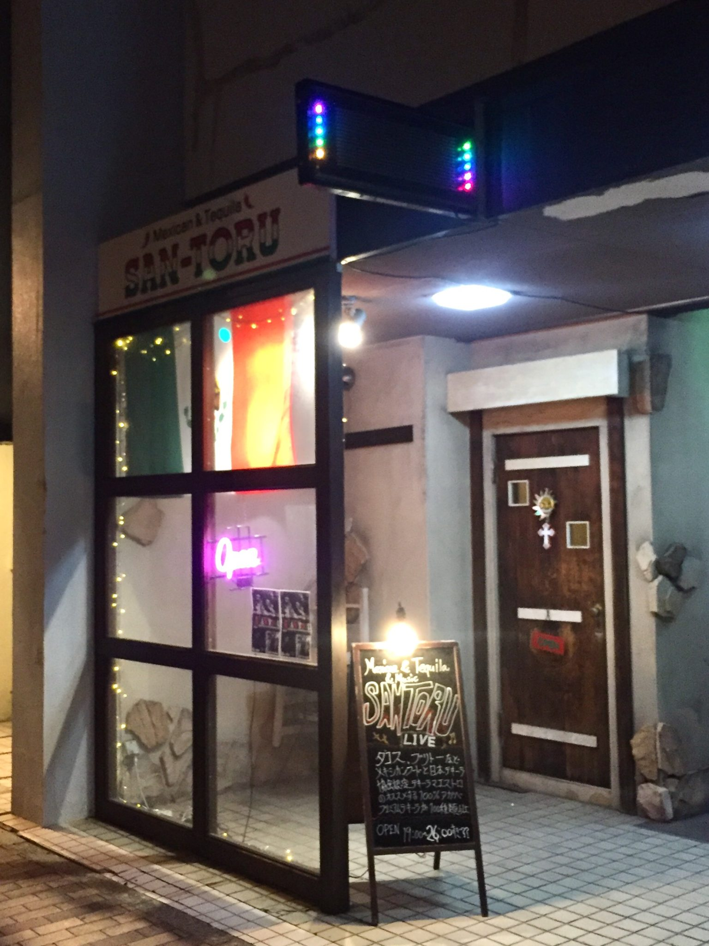 Mexican&Tequila SAN-TORU メキシカン&テキーラ サン・トール 秋田県秋田市南通 外観