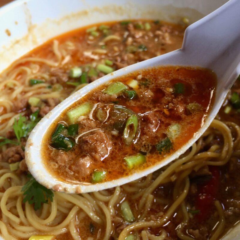 中国料理 盛 秋田県秋田市八橋本町 担々麺 スープ