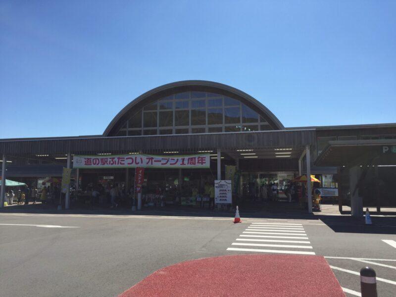 道の駅ふたつい きみまちの里 秋田県能代市二ツ井町小繁 外観