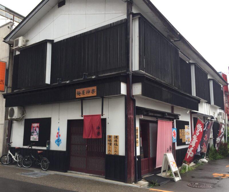 麺屋 神楽 かぐら 秋田県仙北市角館町岩瀬町 外観