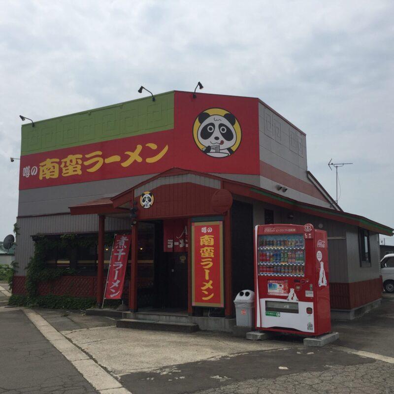 ラーメンショップAji-Q 十文字店 アジキュー 秋田県横手市十文字町 外観