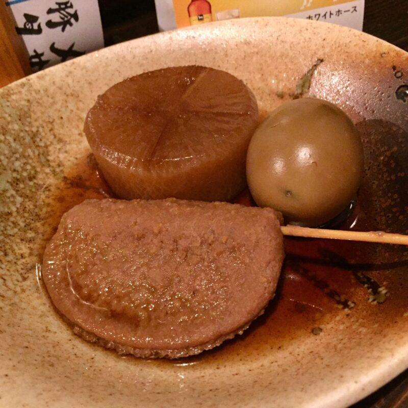 しぞーかおでん お茶の間 福島県福島市陣場町 静岡おでん 大根 玉子 黒はんぺん