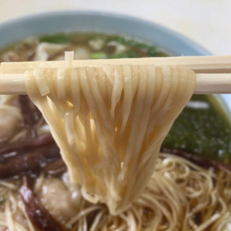大塚支店 千葉県銚子市双葉町 ワンタンメン ラーメン 自家製麺