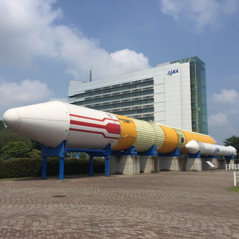 JAXA筑波宇宙センター 茨城県つくば市千現 ロケット広場 H-Ⅱロケット