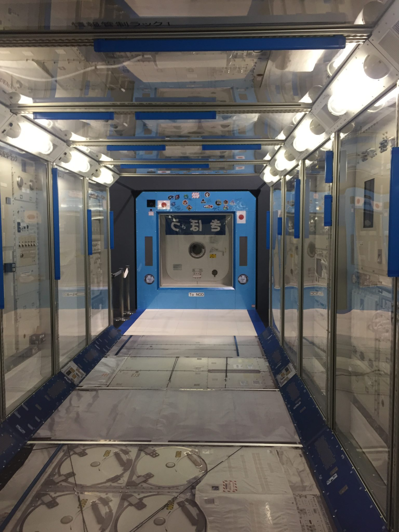 JAXA筑波宇宙センター 茨城県つくば市千現 展示館 SPACE DOME スペースドーム 国際宇宙ステーション きぼう 日本実験棟の内部