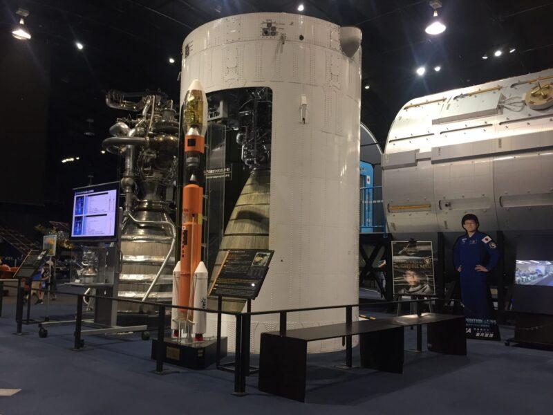 JAXA筑波宇宙センター 茨城県つくば市千現 展示館 SPACE DOME スペースドーム 燃焼試験 LE-7A LE-5 ロケットエンジン