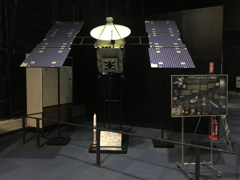 JAXA筑波宇宙センター 茨城県つくば市千現 展示館 SPACE DOME スペースドーム はやぶさ 1/2スケールモデル