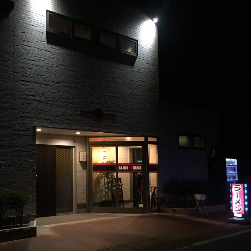 RA-MEN HARA8 ラーメン はらはち 秋田県大仙市大曲中通町 外観