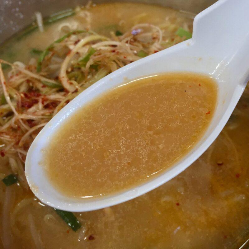 韓国家庭料理 漢江 ハンガン 秋田県湯沢市材木町 味噌ラーメン スープ