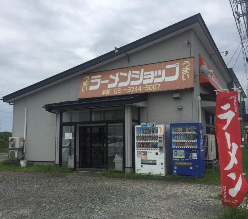 ラーメンショップ 飯島店 秋田県秋田市飯島 外観